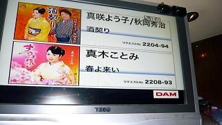 20110902べろ(その2)
