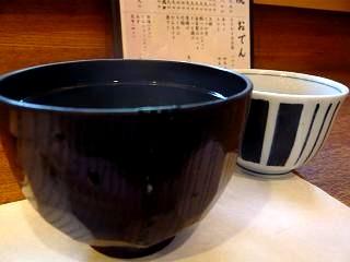 20110914炭火焼湯浅(その6)