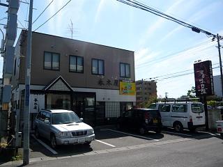 201110927春木屋