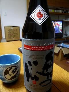 20111030奥松(その1)