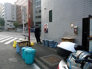20111105ラーメン二郎三田本店(その1)