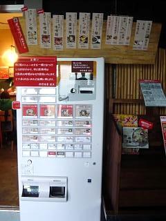 20111106丹行味素(その4)