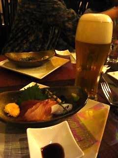 20120108箱根旅行(その2)