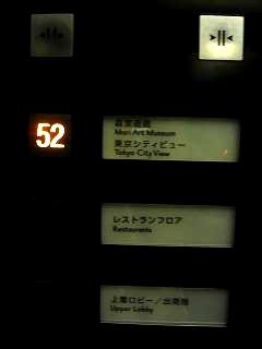 20120203ヒルズ(その2)