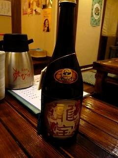 20120213某居酒屋(その2)