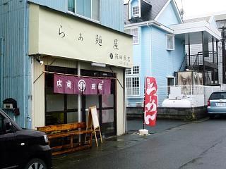 20120309飯田商店(その1)