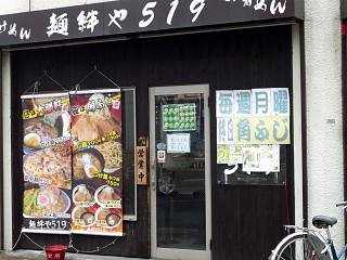 20120310錦糸町(その6)