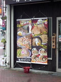 20120310錦糸町(その7)