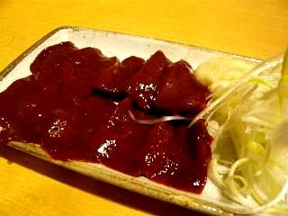 20120310元咲(その1)