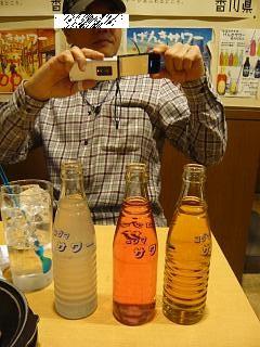 20120310元咲(その4)