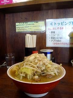 20120320ラーメン二郎品川店(その2)