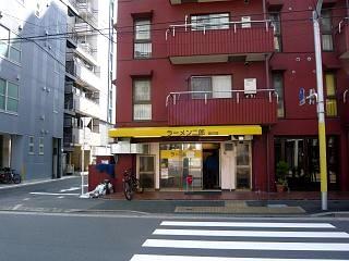 20120320ラーメン二郎品川店(その6)