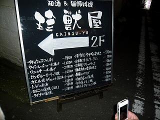 2012032野毛(その1)
