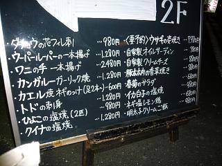 2012032野毛(その2)