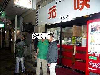 20120401元咲(その13)