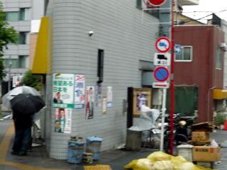 20120616ラーメン二郎三田本店(その1)