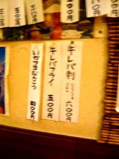 20120624元咲(その12)
