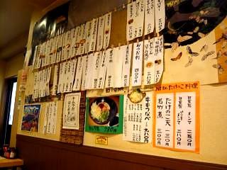 20120624元咲(その28)