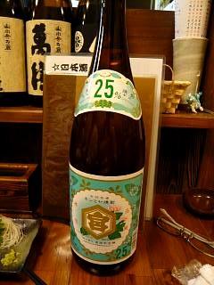 20120702某居酒屋(その15)