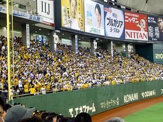 20120706東京ドーム(その4)