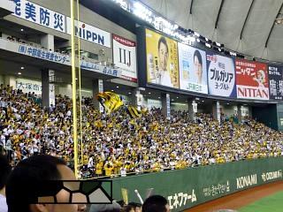 20120706東京ドーム(その6)