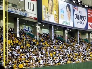 20120706東京ドーム(その7)