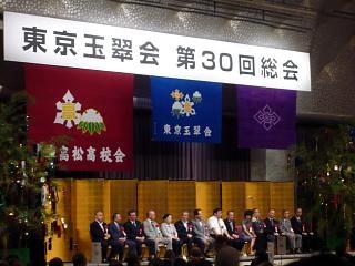 20120707東京玉翠会(その4)