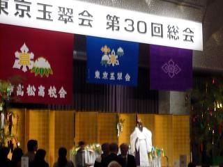 20120707東京玉翠会(その12)