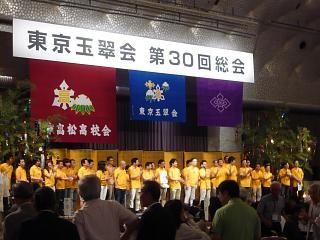 20120707東京玉翠会(その13)