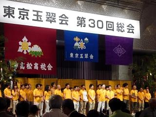 20120707東京玉翠会(その14)