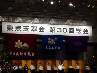 20120707東京玉翠会(その15)