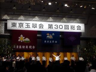 20120707東京玉翠会(その17)