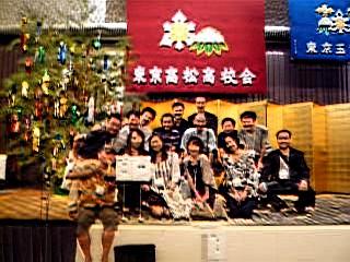 20120707東京玉翠会(その21)