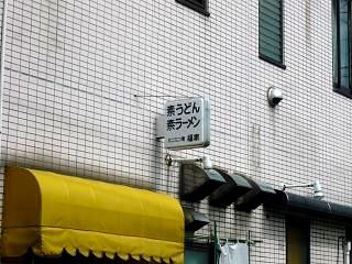 20120708さぬ散歩(その6)