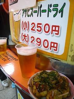 20120801帰省5日目(その4)