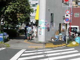 20120805ラーメン二郎三田本店(その1)