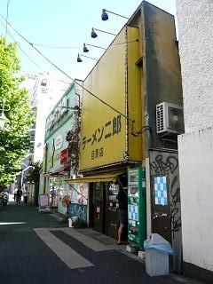 20120805ラーメン二郎目黒店(その1)
