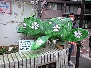 20120407二ケ領水の桜(その15)