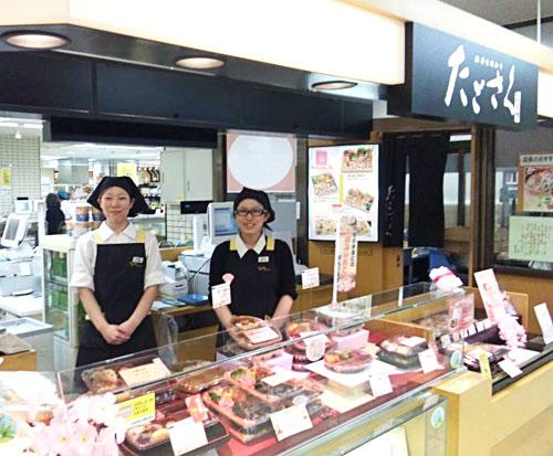 秋田西武店スタッフです。