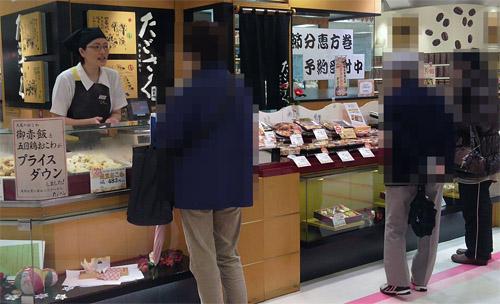 福屋八丁掘ブログ3