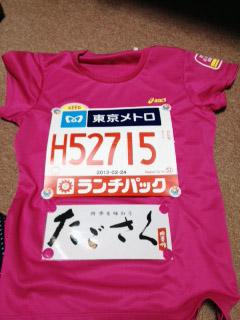 2013東京マラソンゼッケンにたごさくのロゴをはりました