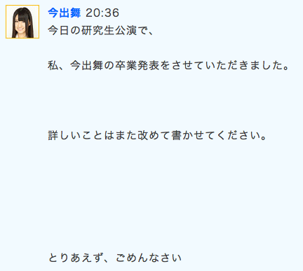 20120424000013607.png