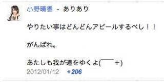 haruka_convert.jpg