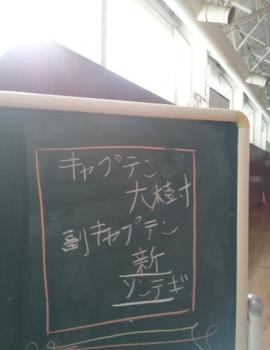 Baidu IME_2013-12-14_12-24-6