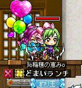 10_20100328113538.jpg