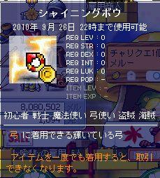 10_20100818092724.jpg