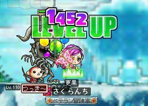 11_20100329195126.jpg
