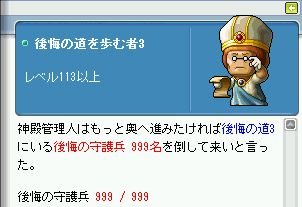 11_20100511202456.jpg