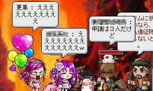 12_20100324202730.jpg