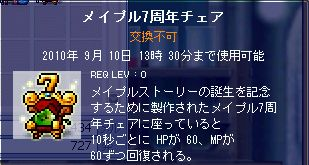 12_20100903160657.jpg